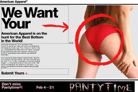 american-apparel-butt-contest_1_.jpg